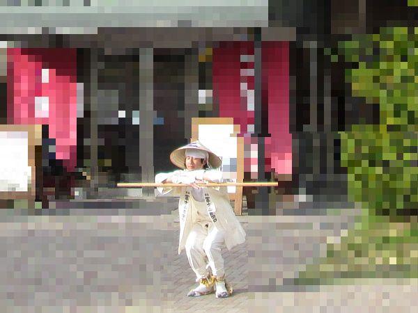 fujiyoshida-sitami.jpg