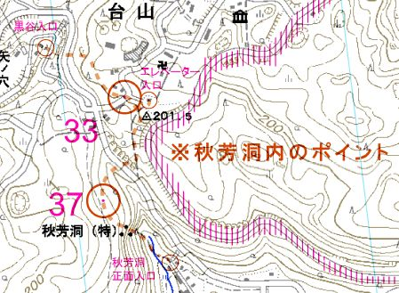 mine2014map.jpg