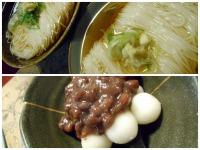 kamiichi02_soumen.jpg