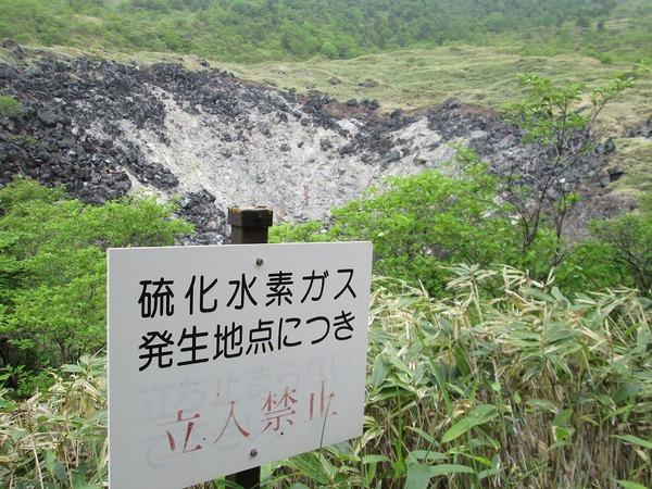 kusatsu_yama07.jpg