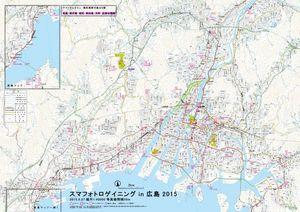 MapHiroshima201509161830_600.jpg