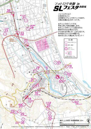 MapSLfes20151002.jpg
