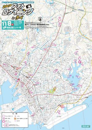 MapUbeDay2Tokiwa20151101.jpg