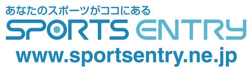 sports entry あなたのスポーツがココにある.jpg
